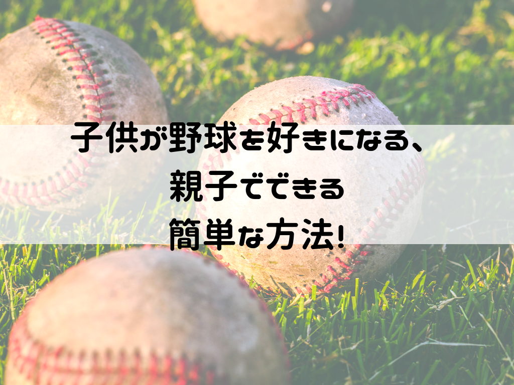 f:id:iyoiyo_iyoco:20190313203735p:image