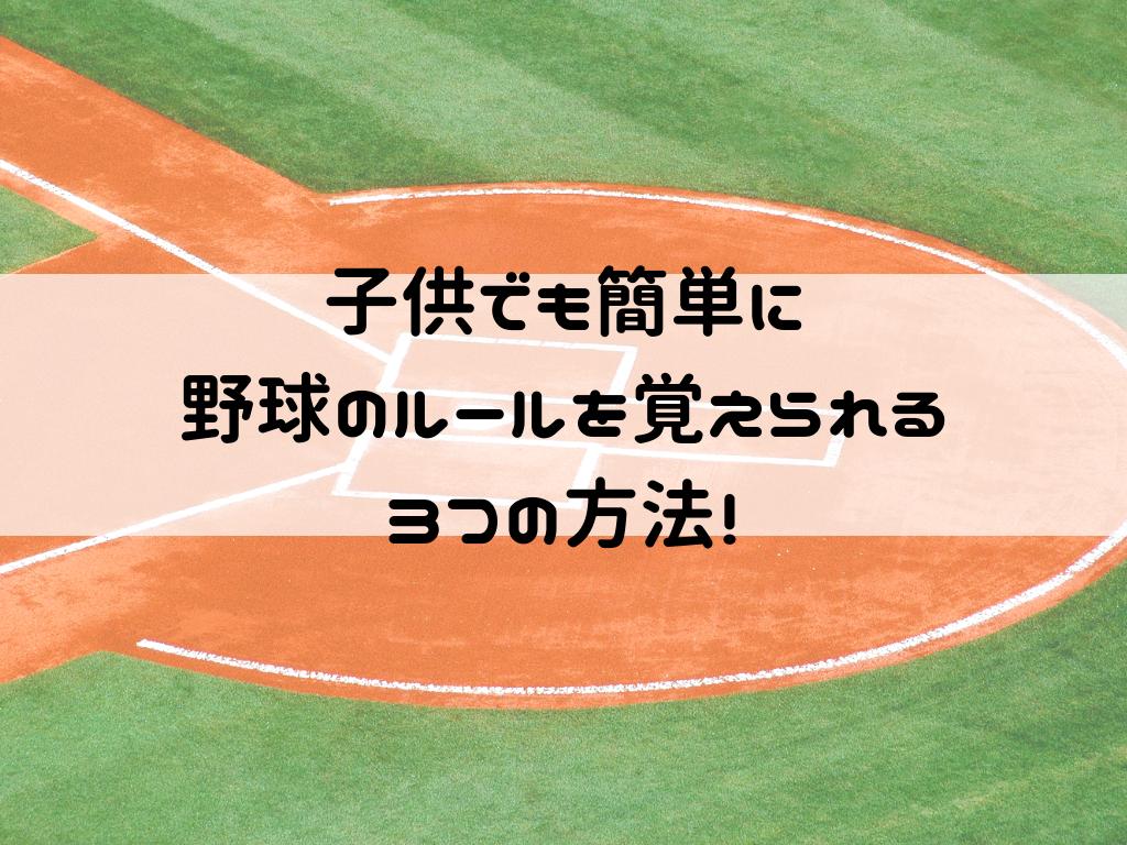 f:id:iyoiyo_iyoco:20190316223618p:image