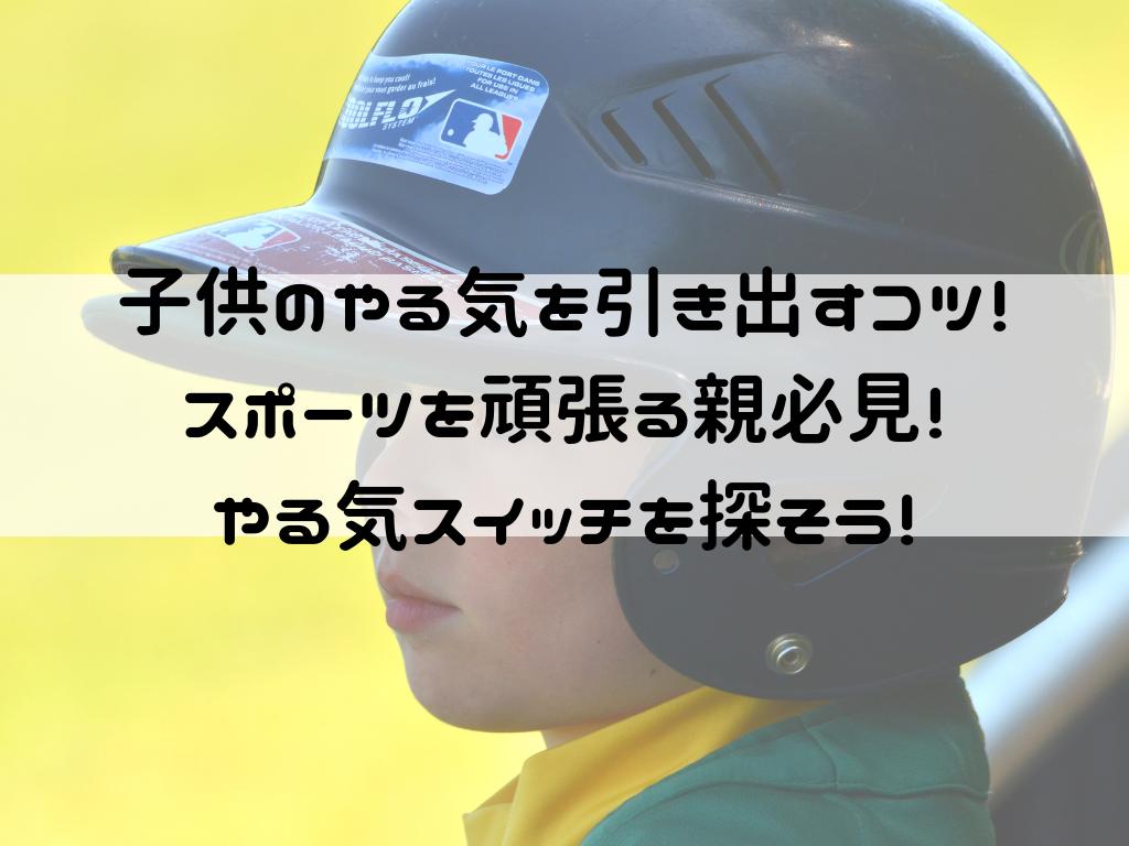 f:id:iyoiyo_iyoco:20190403223041p:image