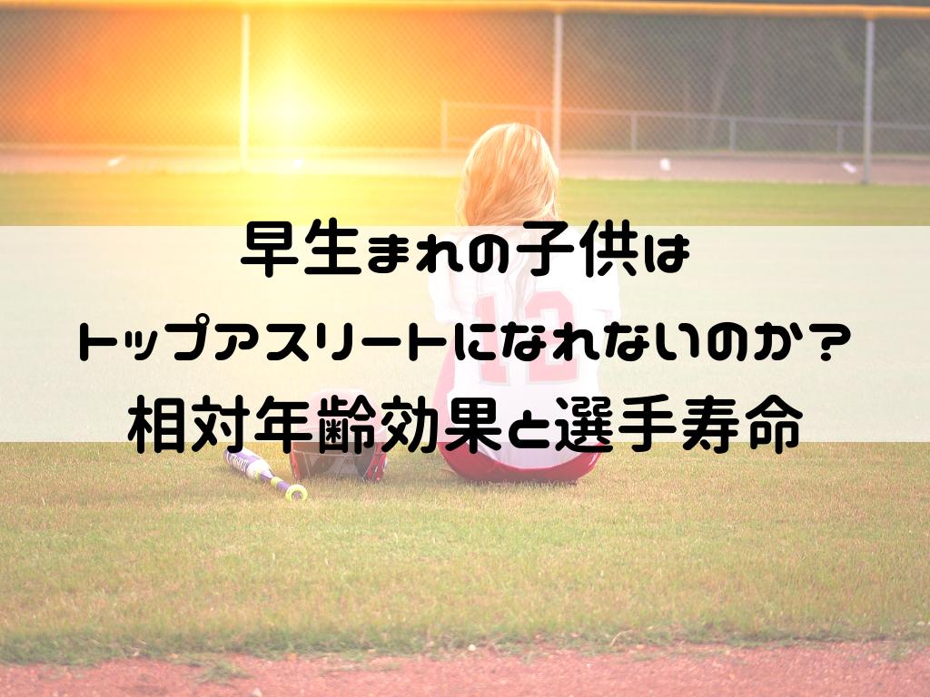 f:id:iyoiyo_iyoco:20190409120022p:image