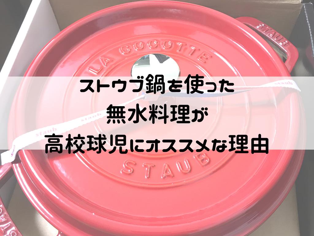 f:id:iyoiyo_iyoco:20190417230536p:image