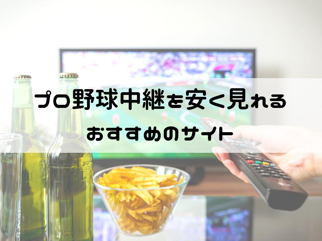 f:id:iyoiyo_iyoco:20190823220351p:image