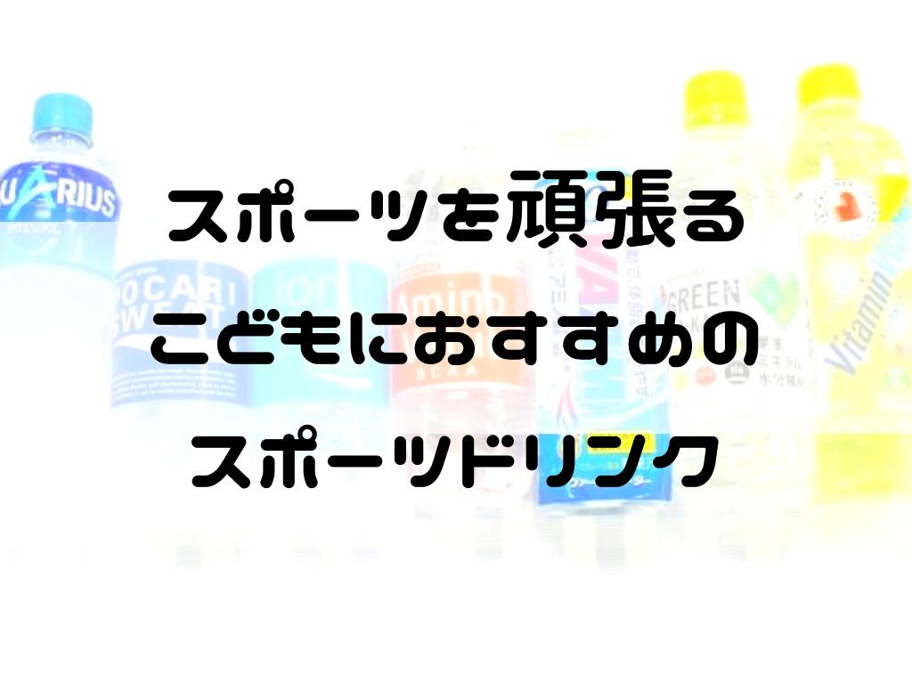 f:id:iyoiyo_iyoco:20201125113649p:image