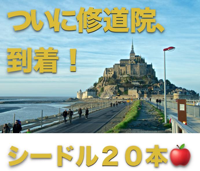 f:id:iyoshi88:20180505212826p:plain