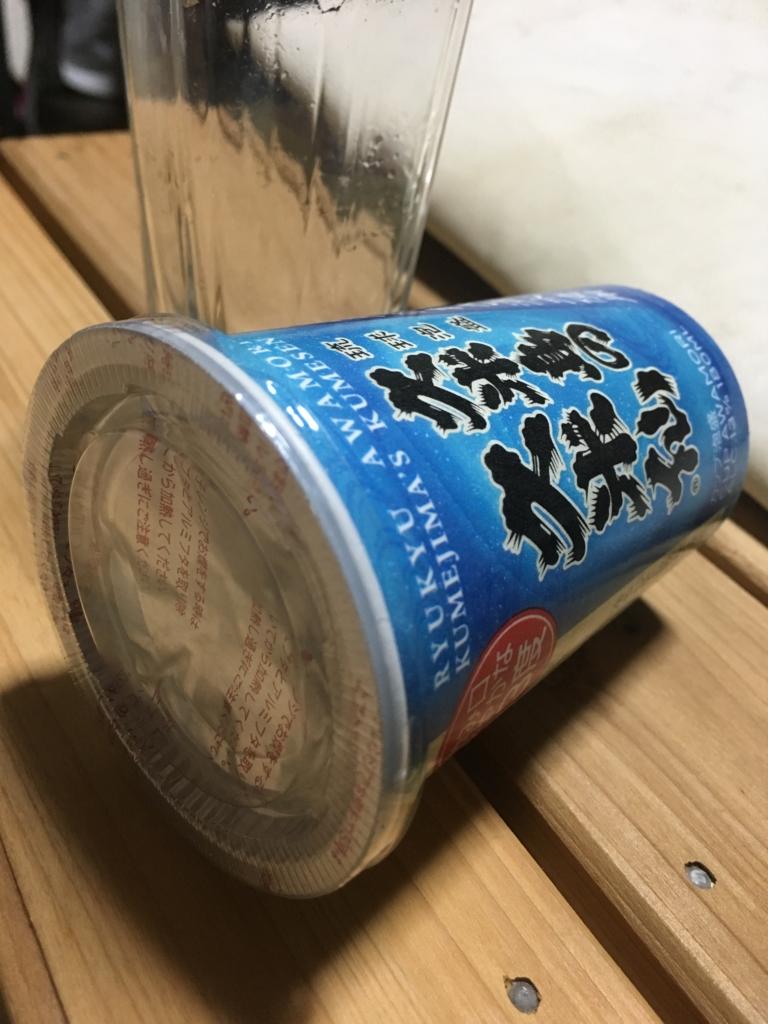 f:id:iyoshihisa:20170306142301j:plain