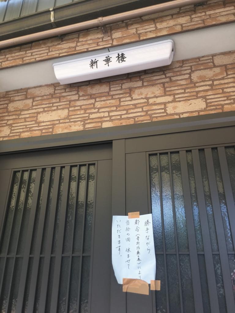 f:id:iyoshihisa:20170624232302j:plain