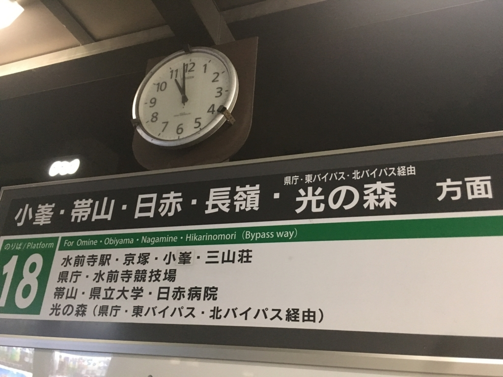 f:id:iyoshihisa:20170726081847j:plain