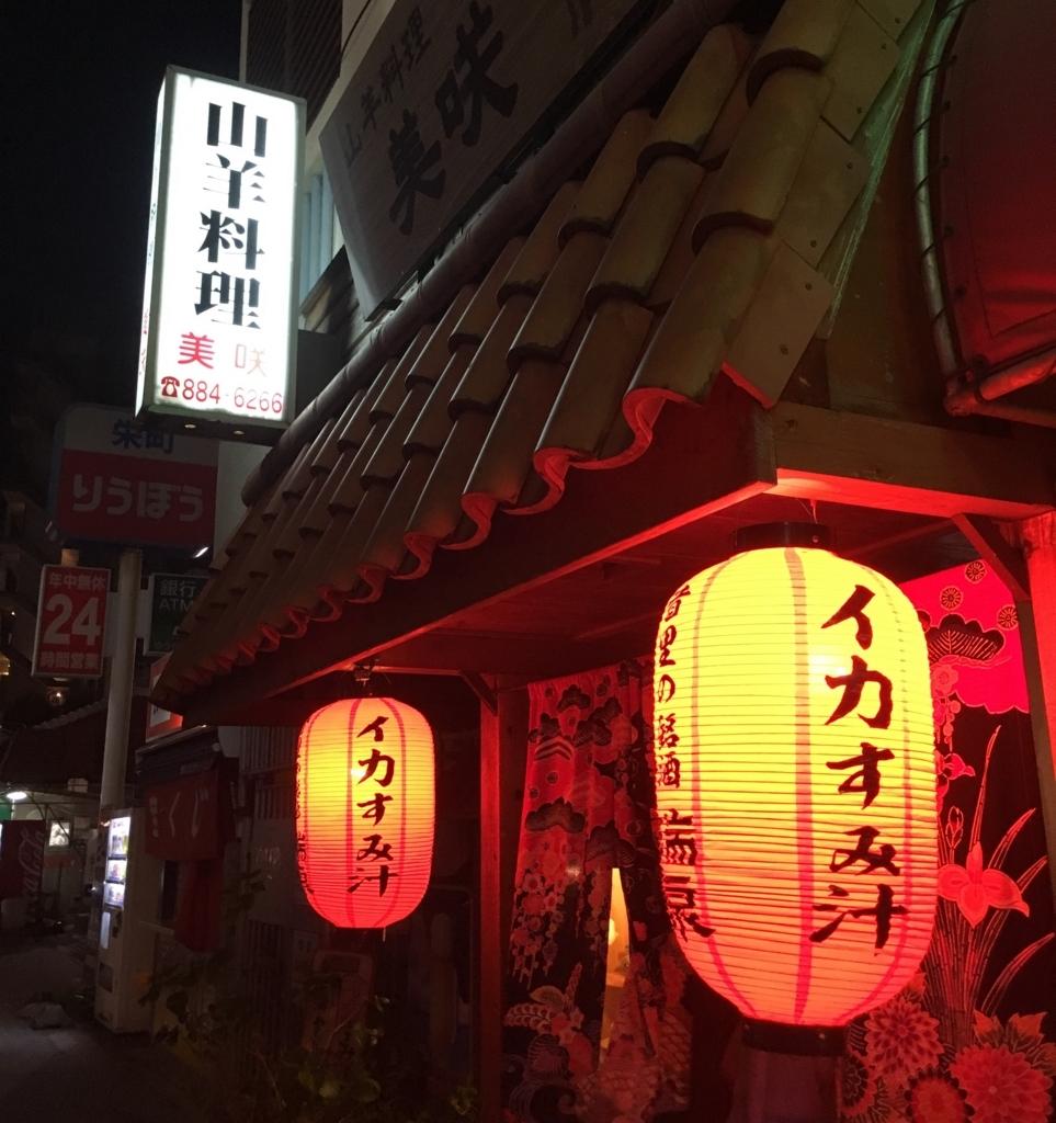 f:id:iyoshihisa:20171205180930j:plain
