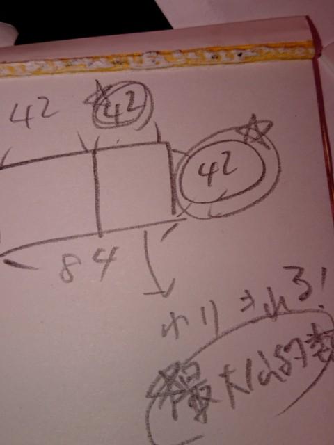 f:id:iyosirahama:20180326184054j:image