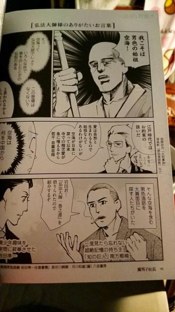 f:id:iyosirahama:20180405220828j:image