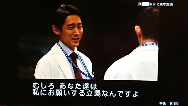 f:id:iyosirahama:20180422215355j:image