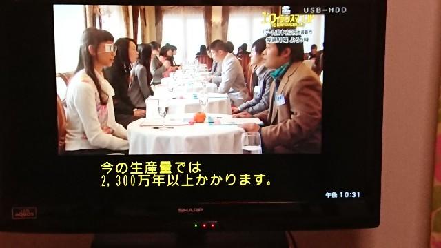 f:id:iyosirahama:20180503224018j:image