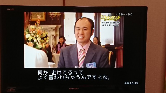 f:id:iyosirahama:20180503224142j:image