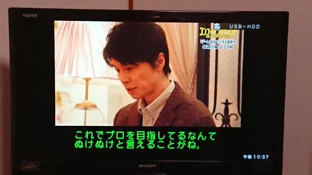 f:id:iyosirahama:20180503224856j:image