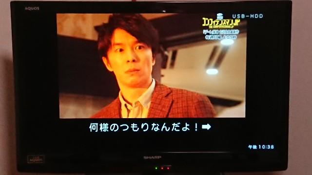 f:id:iyosirahama:20180503224910j:image