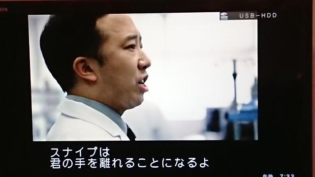 f:id:iyosirahama:20180510200252j:image