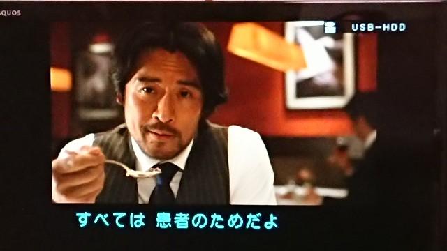 f:id:iyosirahama:20180510200725j:image