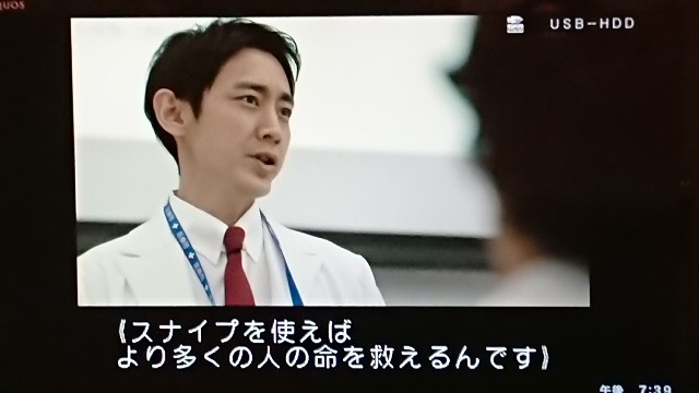 f:id:iyosirahama:20180510200939j:image