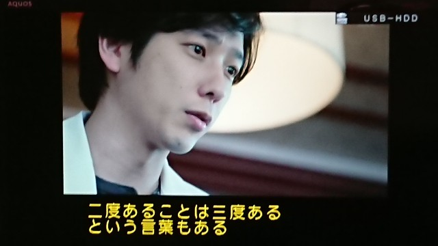 f:id:iyosirahama:20180510201501j:image