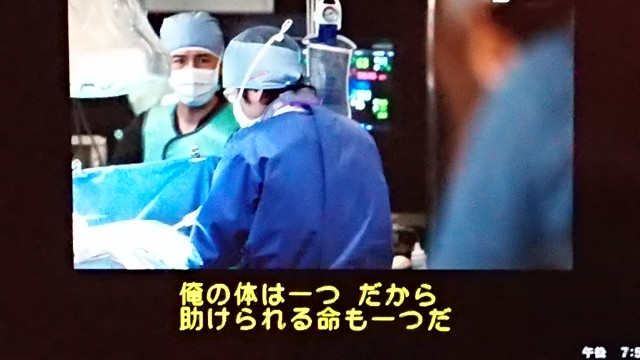 f:id:iyosirahama:20180510201554j:image