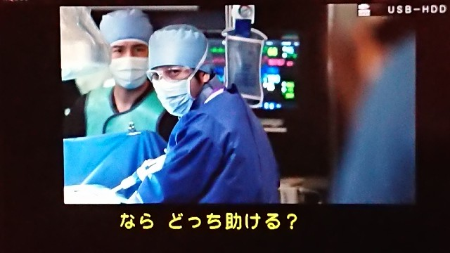 f:id:iyosirahama:20180510201605j:image