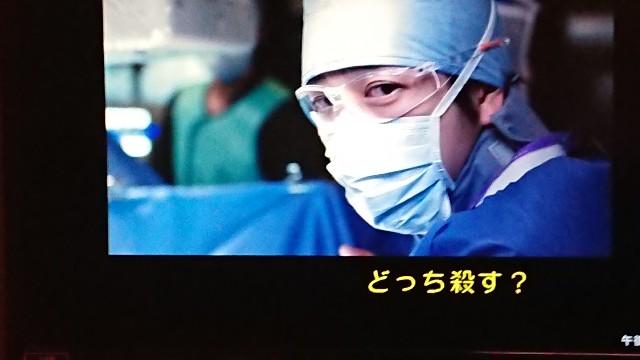 f:id:iyosirahama:20180510201609j:image