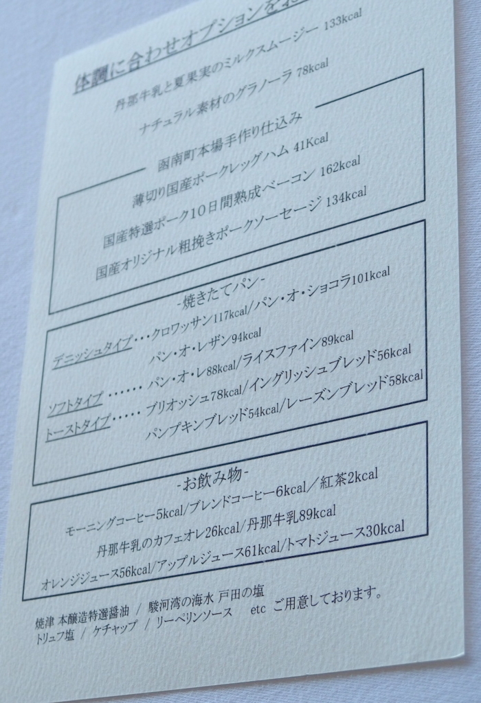 f:id:iyotabi:20171021174205j:plain