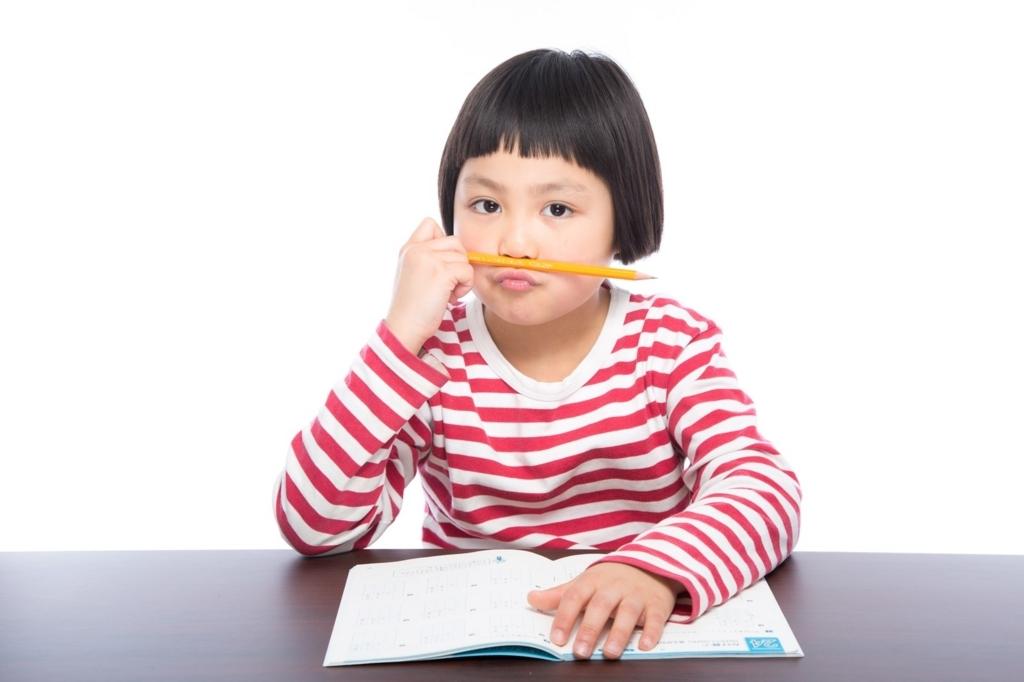 勉強に飽きた子供