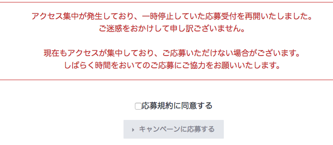 f:id:iyuichi:20160728131201p:plain