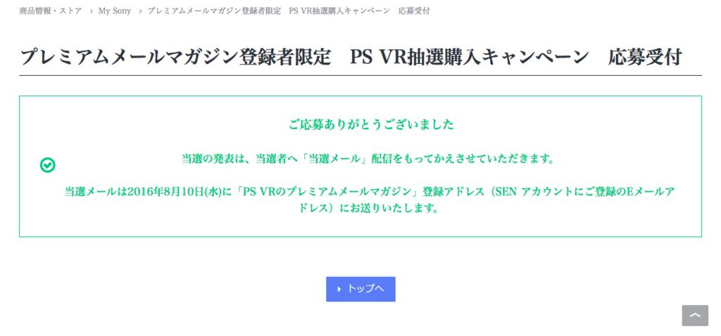 f:id:iyuichi:20160728131210p:plain