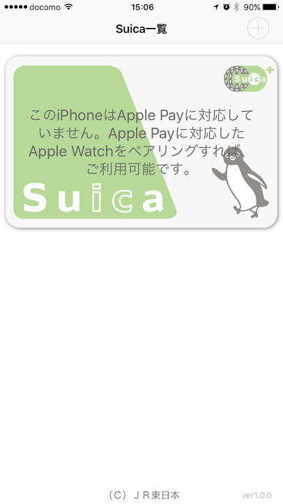 f:id:iyuichi:20161025152113p:plain