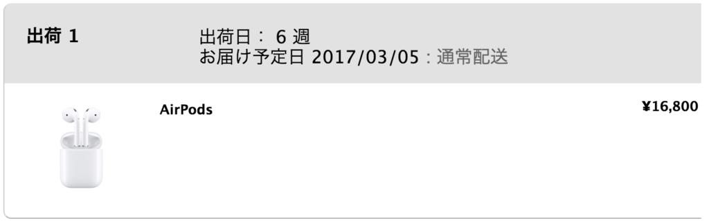 f:id:iyuichi:20170120212603p:plain