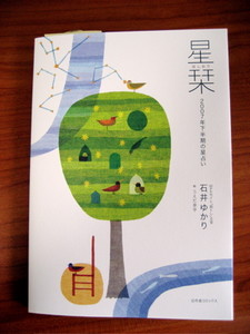 f:id:iyukari:20070525075807j:image
