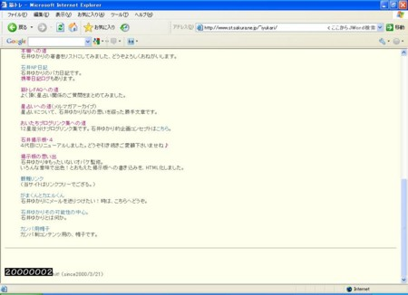 f:id:iyukari:20100105094548j:image