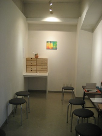 f:id:iyukari:20101001120324j:image