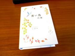 f:id:iyukari:20110512164917j:image