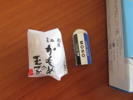 f:id:iyukari:20110531090318j:image