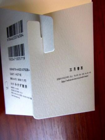 f:id:iyukari:20120204163612j:image