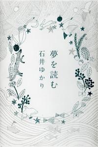 f:id:iyukari:20121124112912j:image