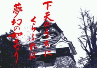 f:id:iza_namakura:20160604212234p:plain