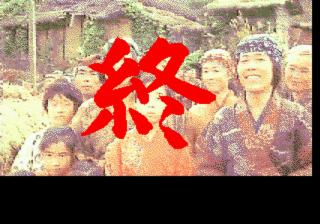 f:id:iza_namakura:20160604212857p:plain
