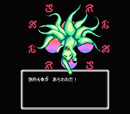 f:id:iza_namakura:20160616205138p:plain