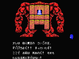 f:id:iza_namakura:20160626205556p:plain