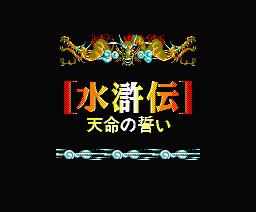 f:id:iza_namakura:20160726211304p:plain