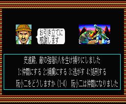 f:id:iza_namakura:20160726213833p:plain