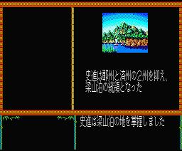 f:id:iza_namakura:20160726214242p:plain