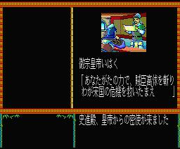 f:id:iza_namakura:20160726215243p:plain
