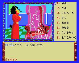 f:id:iza_namakura:20160808210031p:plain
