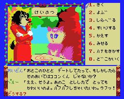 f:id:iza_namakura:20160808210052p:plain