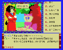 f:id:iza_namakura:20160808210103p:plain